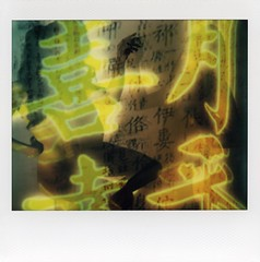 lost in translation - 'roidweek 2016 day 7 (Cutspark) Tags: nudes spectra projections japanesetext spectradoubleexposure projectorart impossiblecolorfilm impossiblespectracolorfilm roidweek2016 roidweek2016day7