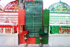 The Worlds Best Color Combination (Mayank Austen Soofi) Tags: red color shrine hare delhi tomb best made somewhere sufi pilgrimage combination sarmad shah recently walla the shaheed hazrat worlds bhare green