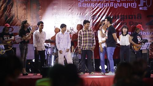 ICD 2016: Cambodia