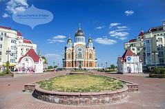 Свято-Покровский Храмовый комплекс