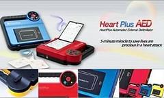 เครื่องกระตุกหัวใจไฟฟ้าภายนอกชนิดอัตโนมัติ (Automated External Defibrillators,AED)  NANOOM TECH AED  รุ่น AED HeartPlus NT 180 ระบบเสียงปฏิบัติการภาษาอังกฤษหรือภาษาไทย คุณสมบัติพิเศษปุ้มใช้แยกในผู้ใหญ่กับเด็ก ผลิตภัณฑ์นำเข้าจากประเทศเกาหลีใต้ มาตรฐานยุโรป