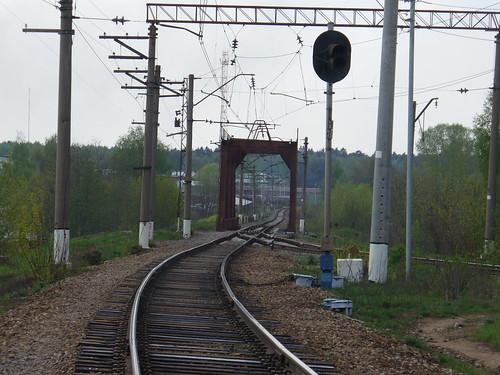 Ivanteevka platform