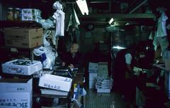 Shop Keeper. (monkeyanselm) Tags: camera leica holiday film japan analog december fujifilm ttl provia summilux m6 asph 2015 35mmf14 058x