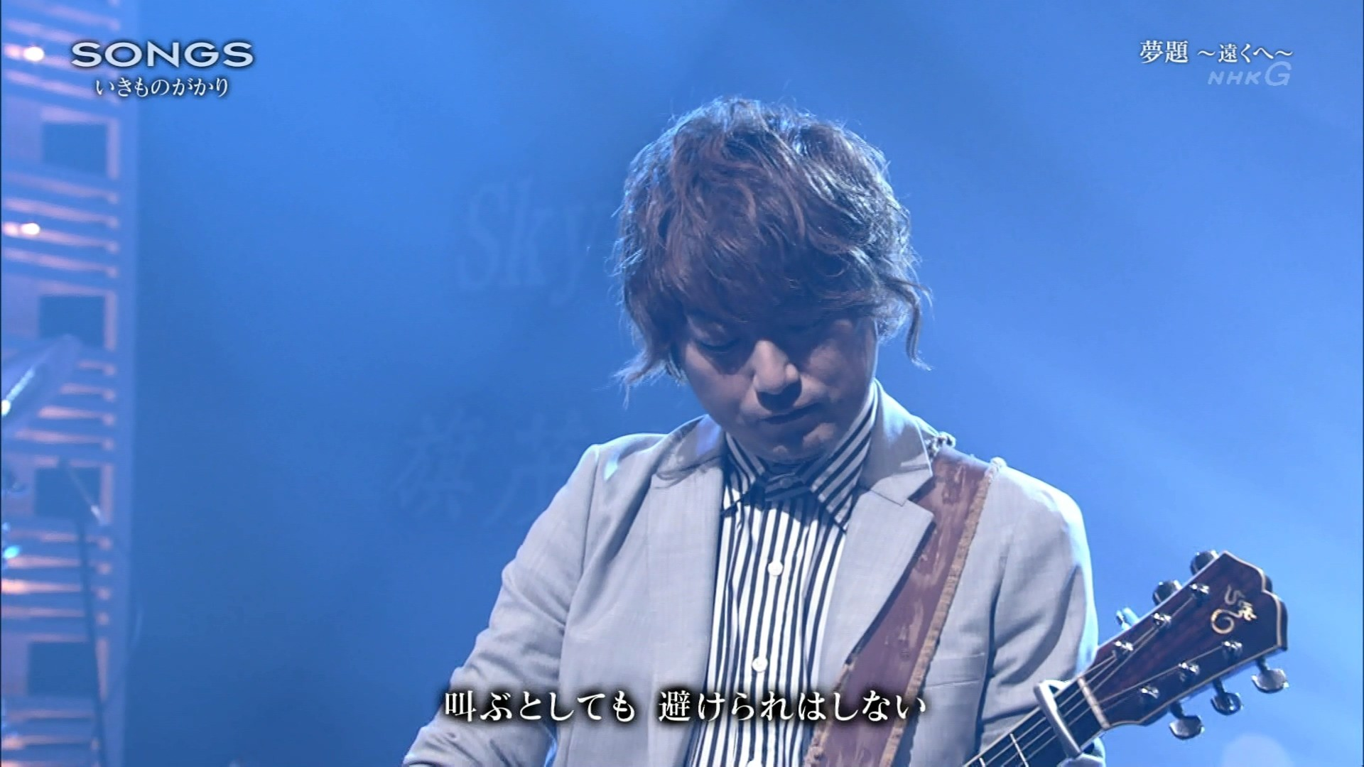 2016.04.28 全場(SONGS).ts_20160429_003504.283