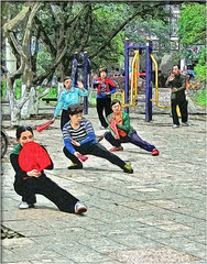 :  (Bruno Zaffoni) Tags: china playing games cina taiji