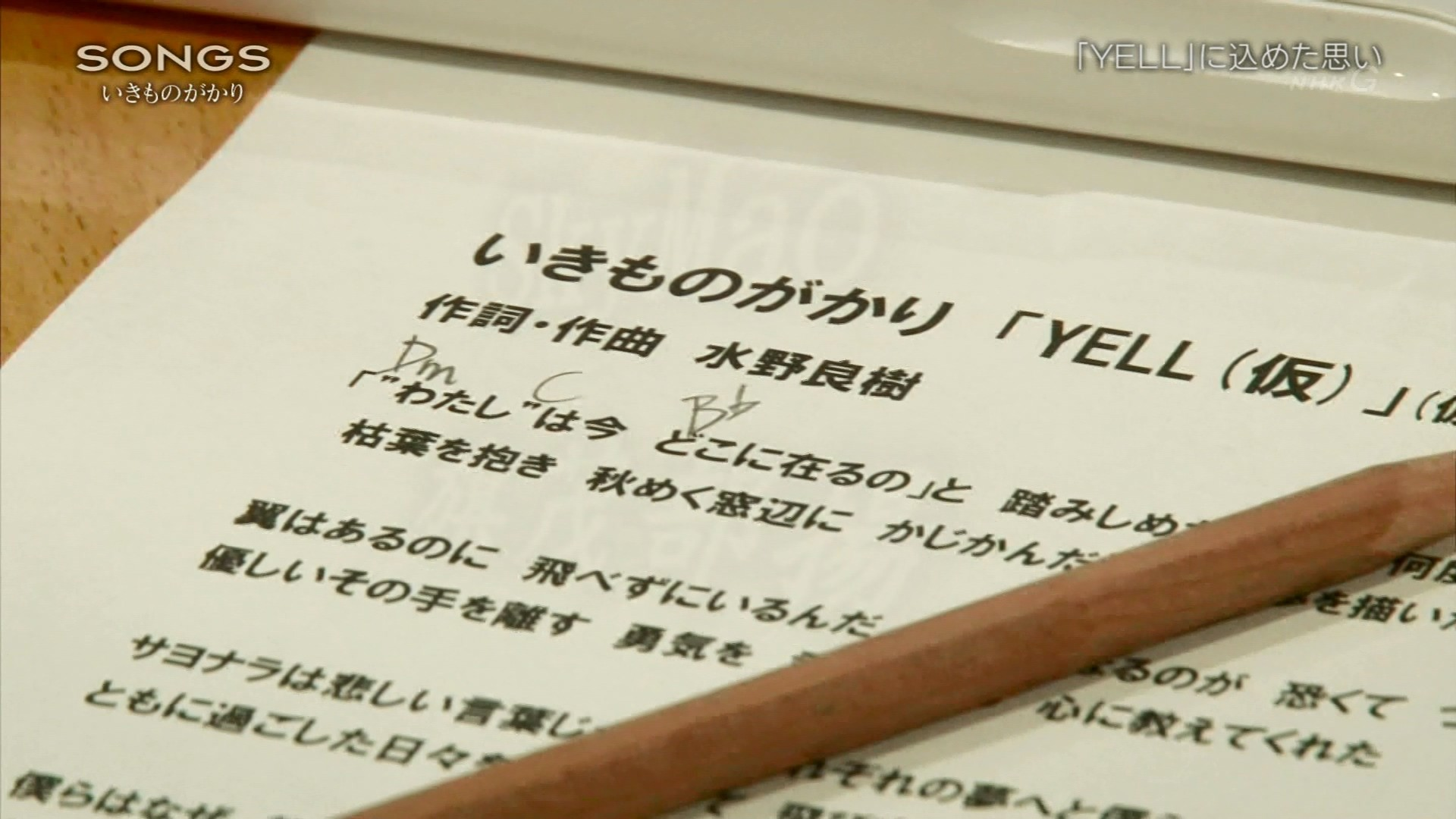 2016.04.28 全場(SONGS).ts_20160428_230324.265