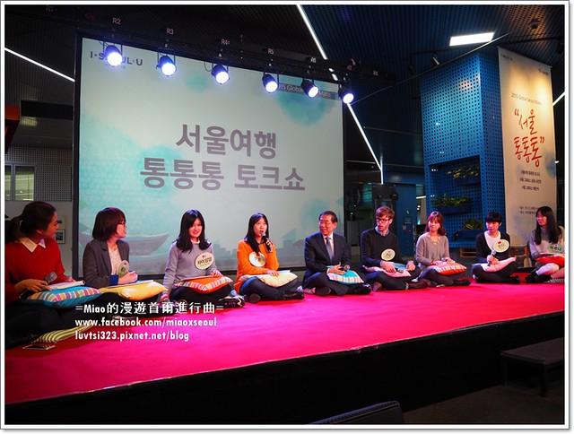 서울그래퍼스14