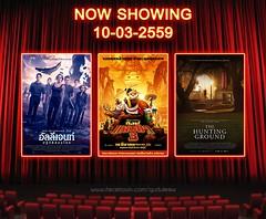 หนังที่เข้าฉายประจำวันที่ 10-3-2559