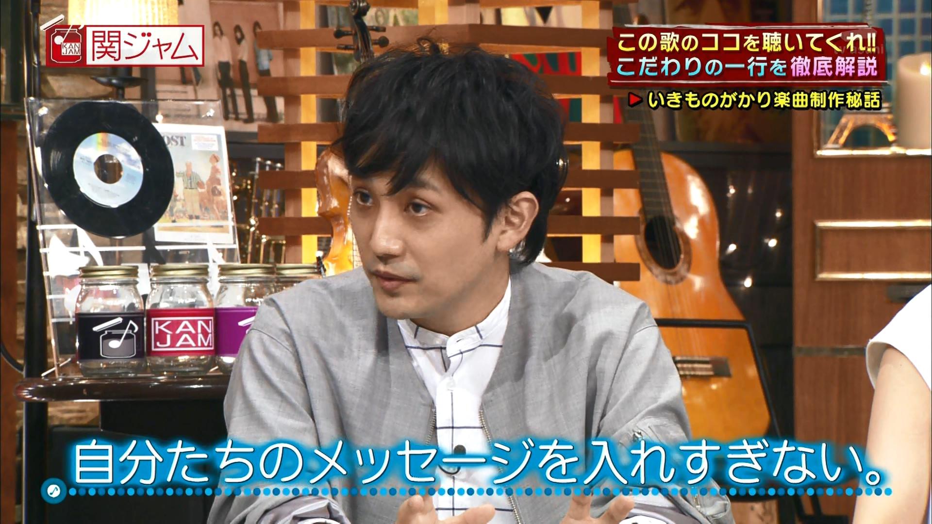 2016.03.13 全場(関ジャム 完全燃SHOW).ts_20160314_024755.005