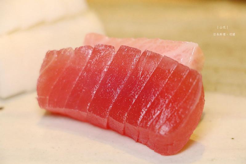 山花日本料理098