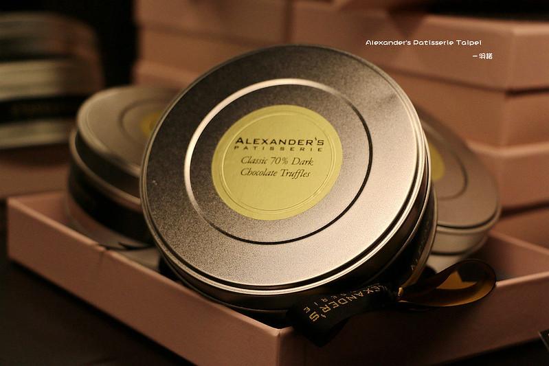 Alexander's 亞歷山大法式甜點051