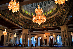 The sultan Qaboos grand mosque (Neal J.Wilson) Tags: buildings lights gulf islam religion middleeast mosque chandelier sultan oman qaboos muscat islamicarchitecture grandmosque omani islamicwritng