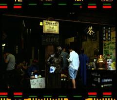 ( prindu | JIWA) Tags: film analog nikon fujifilm 135 negativescan 135mm fujisuperia200 nikonfm megat canoscan8800f filmnotdead megatrikhailwindzar nikkor50mm14d smellyplastik windzar studio1982 photophobiaz
