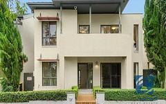17 Hayle Terrace, Stanhope Gardens NSW