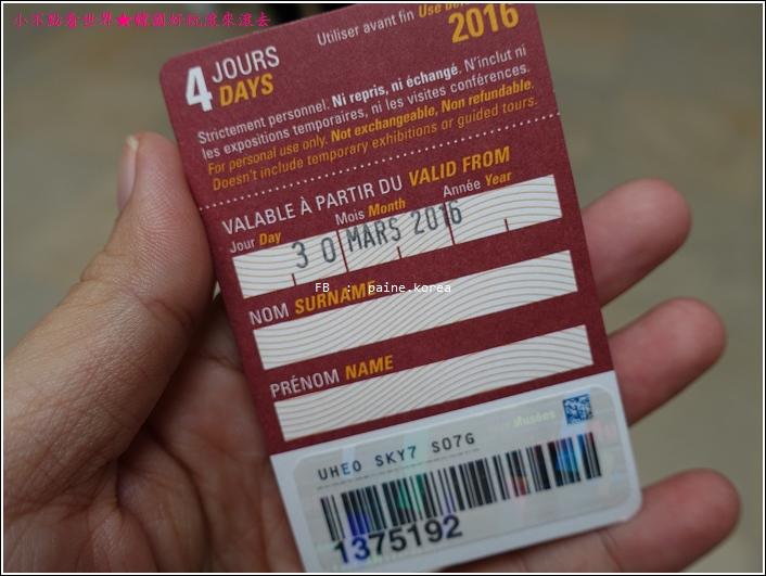 巴黎奧賽美術館 (12).JPG
