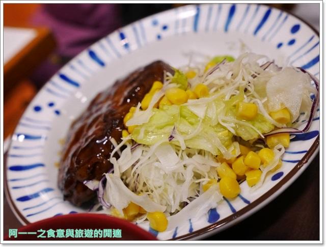 すき家.Sukiya.京都神戶美食. 鰻魚飯.漢堡排.平價image019