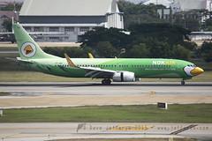 HS-DBG B737-800 Nok Air (JaffaPix +5 million views-thanks...) Tags: airplane aircraft aviation aeroplane boeing nok 737 bangkokairport b737 737800 nokair dmk b737800 b738 donmueang vtbd jaffapix hsdbg bangkokdmk davejefferys