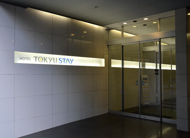Tokyu Stay
