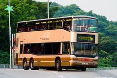 KMB NEOMAN A34- LE4612 (nood;e) Tags: kmb neoman man neoplan apm le4612 hk bus demonstrator a34