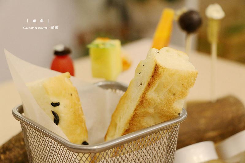 璞食Cucina pura餐廳035