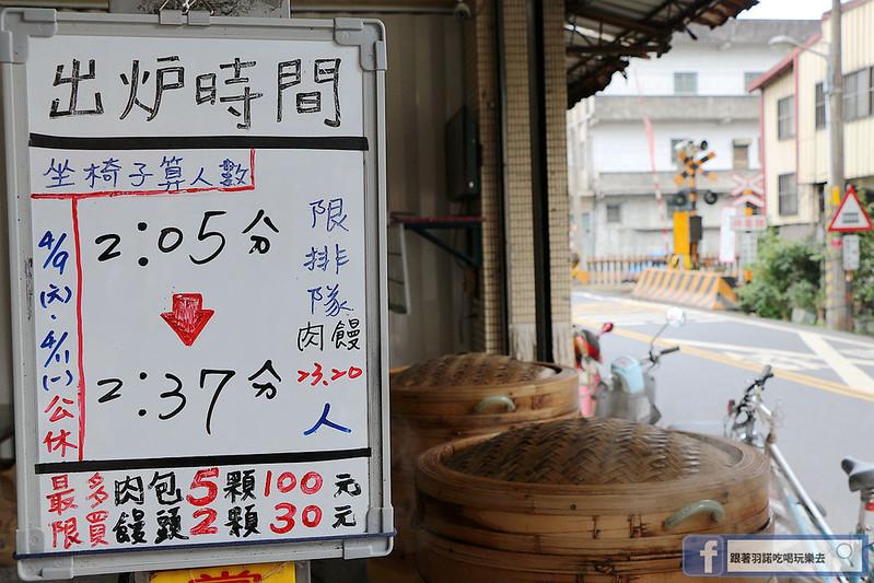 礁溪包子饅頭專賣店11