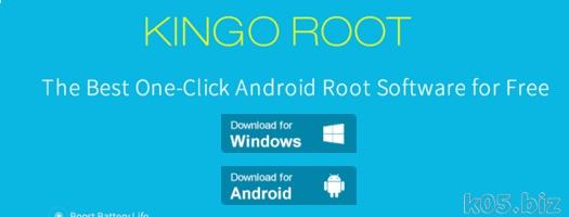 kingo-root-windows07