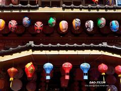 DAO-75234 (Chen Liang Dao  hyperphoto) Tags: taiwan