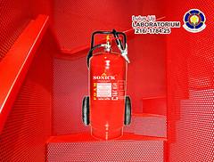 SKC 50 (Sonick Fire) Tags: fire jakarta api tabung kebakaran sonick alat terbakar pemadam