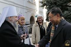 19. Japanese Ambassador's Visit to Svyatogorsk / Визит посла Японии в Святогорскую Лавру