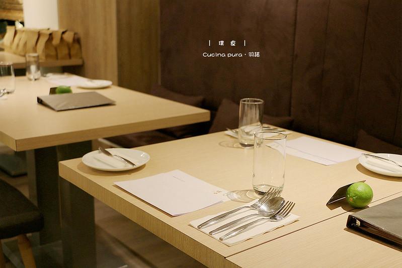 璞食Cucina pura餐廳013