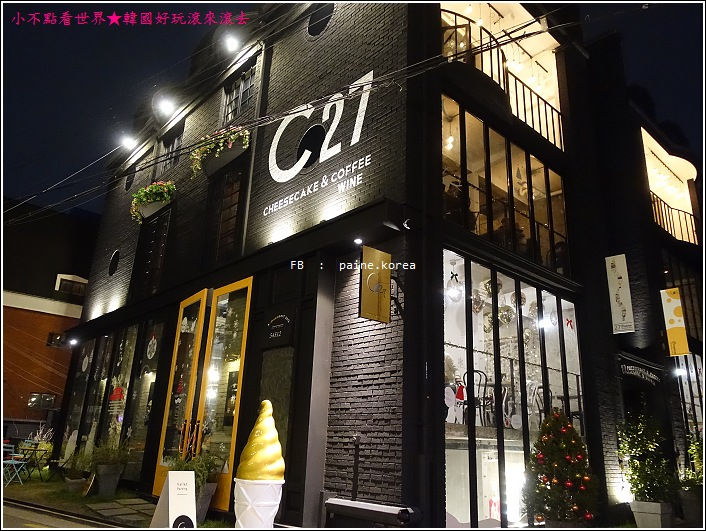首爾C27 cheesecake (1).JPG