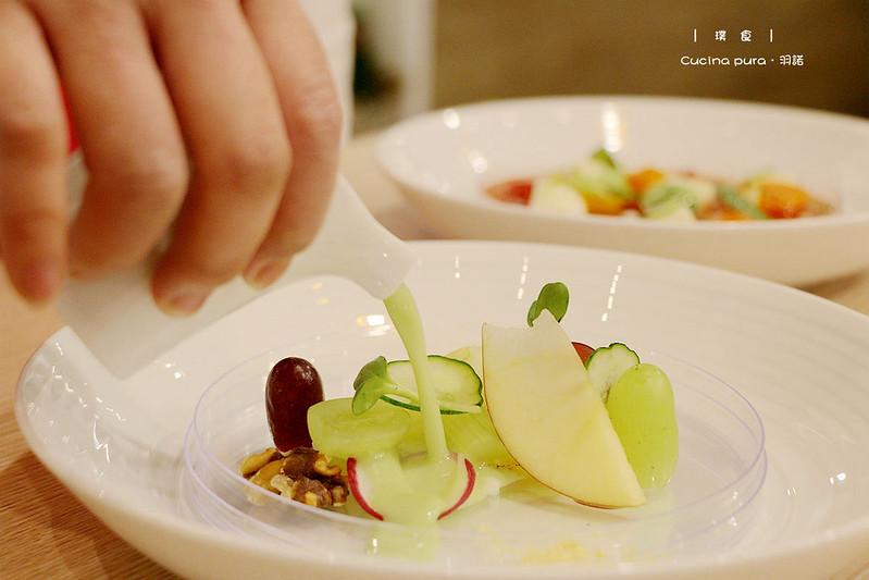璞食Cucina pura餐廳071