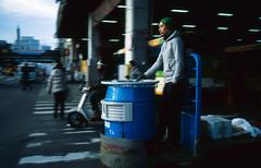 Fish Market. (monkeyanselm) Tags: camera leica holiday film japan analog december fujifilm ttl provia summilux m6 asph 2015 35mmf14 058x