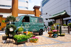 Market entrance (jbilnoski) Tags: flowers plants japan garden outside support asia market neighborhood vendor local van neighbors risingsun eastasia outdoormarket smallbusiness localbusiness