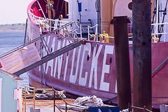 United States Lightship Nantucket (LV-112), East Boston, MA, April 27, 2016 (BostonPhotoSphere) Tags: eastboston nantucketlightship nantucketlightshiplv112
