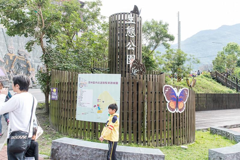 紫蝶幽谷|高雄茂林