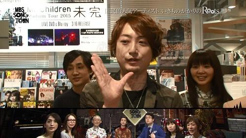 2016.04.28 いきものがかり(MBS SONG TOWN).ts_20160429_104205.352