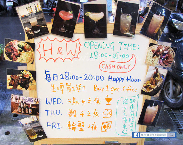 H&W Restaurant and Bar_阿君君-3480