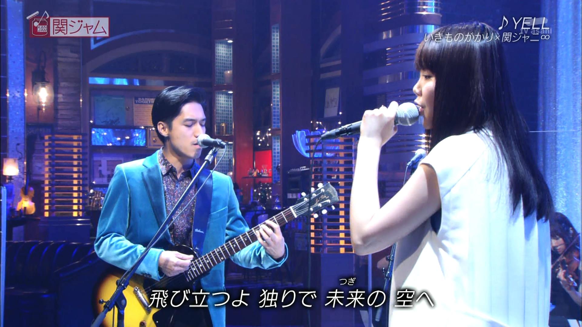 2016.03.13 全場(関ジャム 完全燃SHOW).ts_20160314_030244.259