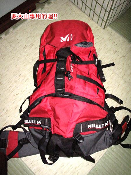 百岳 登山 基本裝備教學 輕裝