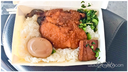 花蓮站100元鹹豬肉18.jpg