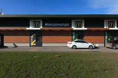 MacAuto (figishe2) Tags: car mcdonalds tricolor layered