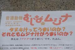 20160320-DSC_3930.jpg (d3_plus) Tags: park street sky plant flower nature animal japan zoo nikon scenery daily telephoto bloom  tele streetphoto toyama nikkor    dailyphoto   70210  thesedays     70210mm  70210mmf4 zoomlense zoologicalgarden       70210mmf4af 702104 toyamapref d700 nikond700  aiafnikkor70210mmf4s 70210mmf4s