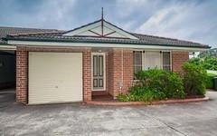 17/6 Binalong Road, Pendle Hill NSW