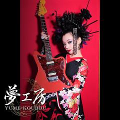 ako goth2 (yumekoubou makeorver studio japan) Tags: japan kyoto goth maiko geiko  photostudio kimono makeover suicidegirls  oiran