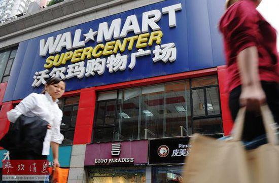 沃尔玛宣布全球将关店269家 波及1.6万名员工
