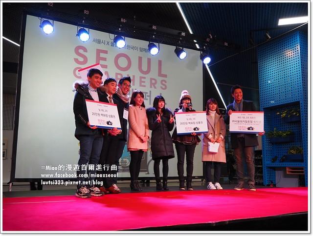 서울그래퍼스19