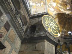 IMG_0189 Hagia Sofia (carmona rodriguez.cc) Tags: turkey istambul hagiasofia