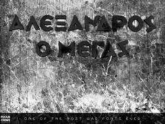 Alexander the Great (Yorgos Triantafyllou) Tags: blackandwhite history monument digital greek photography macedonia alexandros font thessaloniki megas greekhistory neaparalia