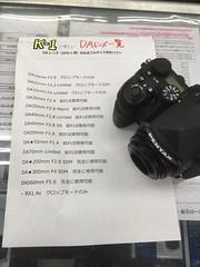 IMG_0248 (digitalbear) Tags: camera apple japan lumix tokyo google pentax panasonic nakano roppongi k1 fujiya mark2 gx7 iphonese